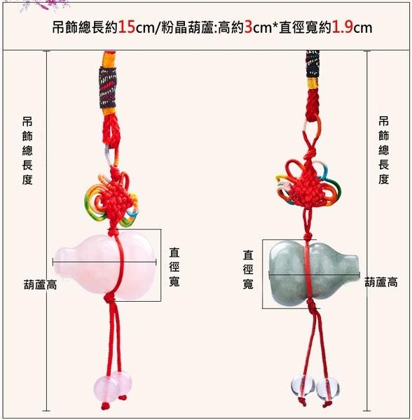 天然東陵玉葫蘆吊飾 天然東陵玉吊飾 避邪擋煞招桃花掛飾吊飾