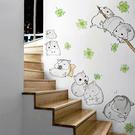 ►壁貼 小倉鼠動物 兒童房幼稚園可移除牆貼紙家裝貼【A3316】