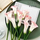 仿真花高模擬PU手感馬蹄蓮10支裝模擬花餐桌婚禮花藝裝飾長桿馬蹄蓮YJT 『獨家』流行館