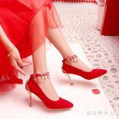 高跟鞋 中跟婚鞋女2018新款紅色高跟鞋中跟細跟結婚紅鞋敬酒韓版新娘鞋 CP548【棉花糖伊人】
