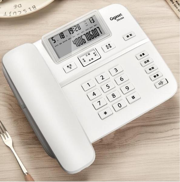 電話機座機 Gigaset 原Siemens 家用辦公商務固定座機有線電話機   現貨快出