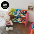 整理箱 玩具收納 塑膠櫃 收納箱 置物箱【R0159】EN-HA06喵頭鷹玩具整理組 樹德MIT台灣製 完美主義