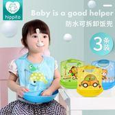 寶寶口水巾 寶寶吃飯圍兜嬰兒圍嘴小孩食飯兜仿硅膠防水超軟免洗兒童飯都兜衣 萌萌小寵