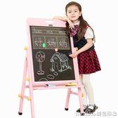 兒童實木畫板畫架雙面磁性小黑板支架式家用可升降白板畫畫寫字板igo 美芭