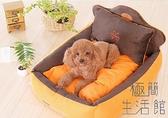 寵物窩可拆洗小型犬冬天寵物保暖床窩墊子【極簡生活】