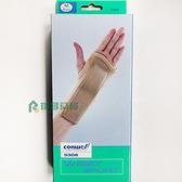 CONWELL 53084 康威利肢體護具(未滅菌) 手托板(右) M【瑞昌藥局】010352