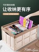 可摺疊書籍收納箱學生高中裝書本用的收納盒塑料整理箱子書箱神器HM 范思蓮恩