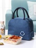 便當包上班帶飯包鋁箔保溫袋手提便當包加厚簡約飯袋時尚外出飯盒袋子 玩趣3C