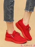 飛織鞋運動休閒女鞋小紅鞋春夏季老北京布鞋女網鞋透氣飛織網軟底媽媽鞋 芊墨 618大促