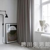窗簾成品簡約現代遮光臥室客廳北歐ins風格灰色全遮陽美式布 晴川生活館 igo