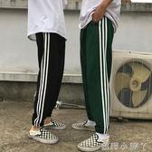 休閒長褲原宿學院風學生三杠束腳寬鬆bf薄款運動男女哈倫潮 全館免運