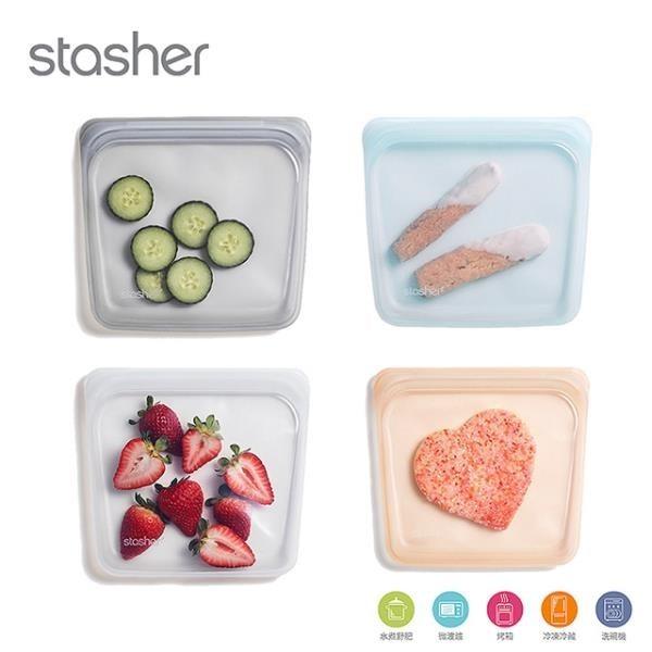 【南紡購物中心】【Stasher 】Stasher 方形珠光四件組 (蜜桃粉+泡泡藍+珍珠白+星塵灰)