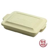 【日本製】【HyggeStyle】 美濃燒耐熱陶器系列 焗烤盤 大 乳白色 SD-6368 - 日本製 美濃燒