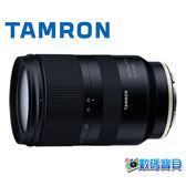 【第5批預購】Tamron 28-75mm F/2.8 DiIII RXD (A036) for Sony E 全幅 鏡頭 俊毅公司貨 28-75 f2.8