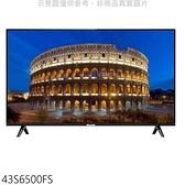 【南紡購物中心】TCL【43S6500FS】43吋連網電視