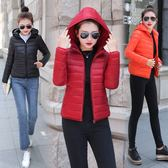 秋冬小棉衣女特價短款輕薄版羽絨棉服外套