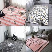 北歐地毯臥室客廳門墊滿鋪可愛房間床邊茶幾沙髮辦公室長方形地墊WY【週年慶免運八折】