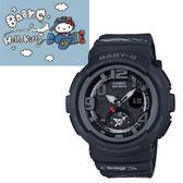 Baby-G BGA-190KT-1B(BGA-190KT-1BDR) Hello Kitty限量 CASIO 卡西歐 雙顯 防水 女錶