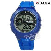 JAGA 捷卡 / M1171-E / 電子液晶 第二時區 計時碼錶 倒數計時 鬧鈴 防水100米 橡膠 軍錶 手錶 藍色 45mm
