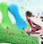 寵物玩具球 狗狗發聲咬膠泰迪薩摩耶中大型犬幼犬漏食球磨牙耐咬寵物用品 俏女孩
