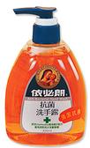 【箱購更划算】依必朗抗菌洗手露 清潔抗菌--300ml *12罐/箱