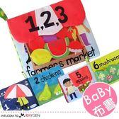 JJOVCE寶寶數字123蔬菜水果布書 早教玩具
