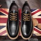 皮鞋男秋季潮鞋2020新款商務鞋子英倫百搭男士休閒鞋韓版增高男鞋 依凡卡時尚