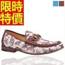 懶人皮鞋手工隨意-美觀紳士風休閒典型樂福男鞋子2色59p24【巴黎精品】