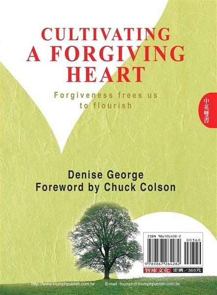Forgiving!心路更寬廣 (中英雙書版)