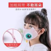 純棉兒童口罩男秋冬款女童寶寶小孩口罩兒童專用保暖防霧霾嬰幼兒