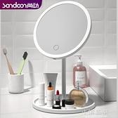 led化妝鏡帶燈隨身小鏡子台式女補光宿舍桌面便攜折疊梳妝鏡『小淇嚴選』