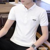 POLO衫polo衫男潮短袖純棉修身青年潮流純色休閒翻領白色T恤男   傑克型男館