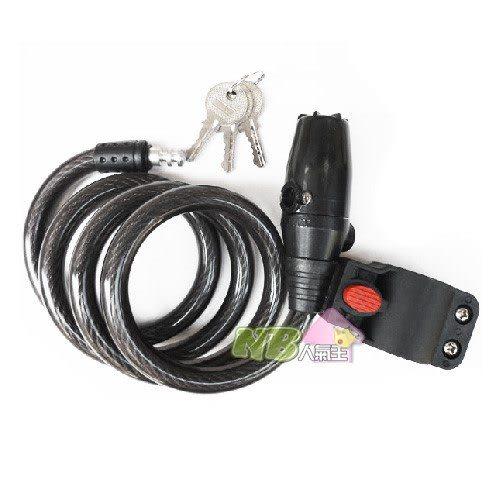 自行車專用防盜警報鎖 (防盜鎖) --100db高分貝警報器