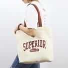 加厚托特帆布包挎包女夏側背大學生上課日繫2021年新款手提布袋子