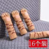 針織椅子腳套耐磨靜音桌腿桌腳椅
