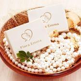 Emma 手工皂專家【傳明酸】 - 美白珍珠皂