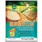 【薌園】燕麥糙米豆漿 (32g x 12入)
