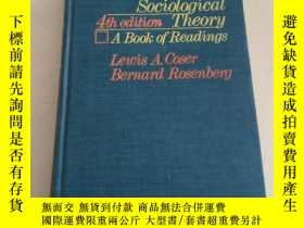 二手書博民逛書店Sociological罕見theory: A book of