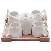 下午茶茶具組合含咖啡杯+茶壺-4人簡約歐式陶瓷茶具4人69g1[時尚巴黎]
