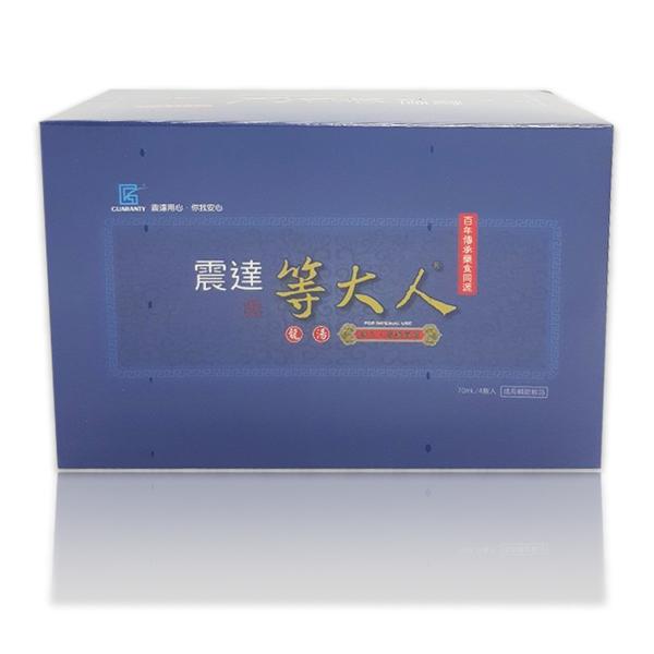 震達等大人(龍湯)四瓶/盒 公司貨中文標 PG美妝