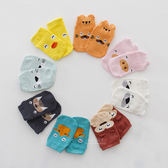 可愛動物立體造型兒童短襪  止滑襪 防滑襪 童襪