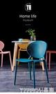 化妝椅 實木餐椅家用書桌椅簡約餐廳椅子靠背網紅化妝凳子休閒凳北 晶彩 99免運LX