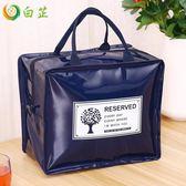 韓國旅行化妝品收納包防水pu洗漱包可愛女化妝包大容量便攜手提包「櫻桃」