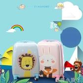 行李箱兒童卡通拉桿箱萬向輪男可坐可騎公主女寶寶旅行箱18 NMS蘿莉小腳ㄚ