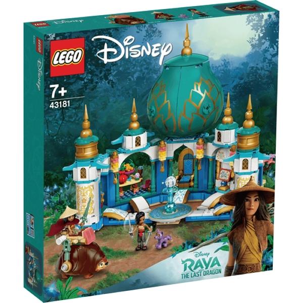 LEGO樂高 43181 Raya and the Heart Palace