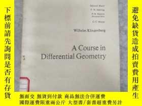 二手書博民逛書店A罕見Course in Differential Geomet