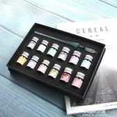 古風節氣彩墨金粉鋼筆墨水玻璃蘸水筆套裝彩色墨水送禮禮盒裝  朵拉朵衣櫥