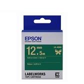 EPSON LK-4GKK 原廠標籤帶 緞帶系列 C53S654447