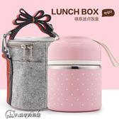 推薦(送保溫袋)手提日式不銹鋼飯盒分格成人 保溫便當盒學生雙層餐盒(滿1000元折150元)