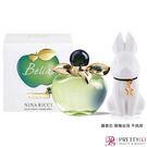 NINA RICCI Bella 貝拉甜心女性淡香水(50ml)+擴香石X1[隨機出貨]-公司貨【美麗購】